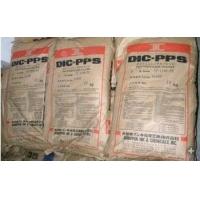 PPS高流动 日本油墨FZ-2140-B2加纤40%