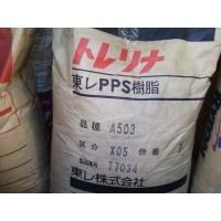 PPS日本东丽 A503 玻纤增强30% 高流动