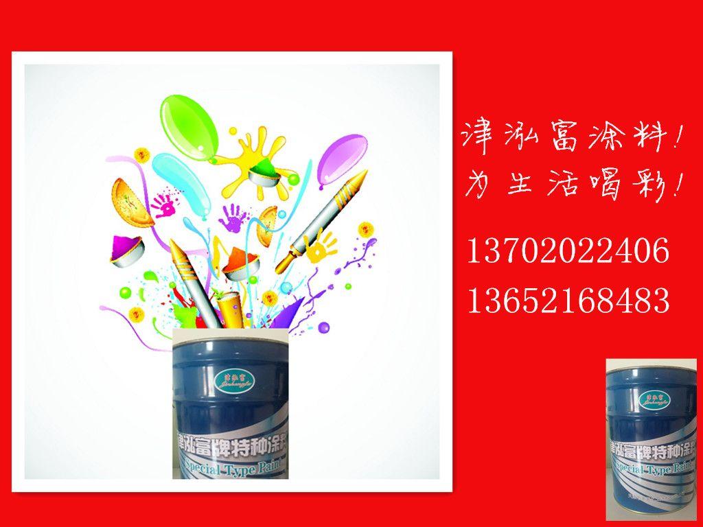 丙烯酸聚氨酯面漆 面漆 丙烯酸面漆 聚氨酯面漆