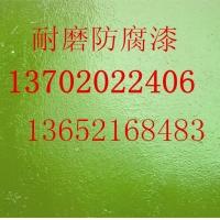 无毒环氧涂料工业防腐无毒漆 环氧无毒漆 无毒油漆