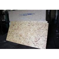 国产欧松板E1级环保