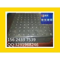 高分子聚乙烯挡煤板 高质量 抗冲击板材