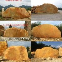景观石价格 景观石公司 景观石批发 景观石市场