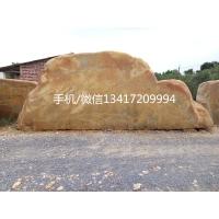 大型景观石 平面黄蜡石 大型刻字石