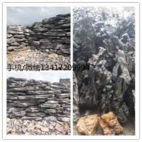庭院假山石 精品英德石 供应驳岸石
