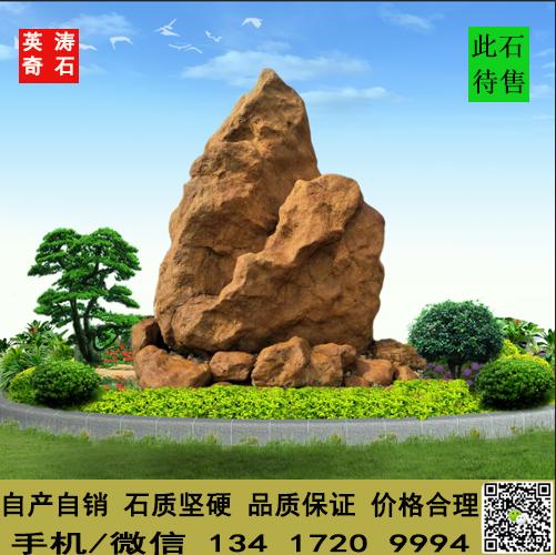 广东大型黄蜡石 别墅景观石  公园造景石