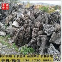 江苏英德石批发 大型假山石 天然英石 峰石