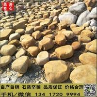 园林假山黄蜡石 园林景观石厂家 庭院假山石