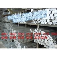云洛6061-t6铝排铝条6063-t5铝块 铝扁条铝方