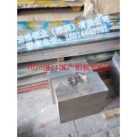 供应云洛7075T6铝棒铝排高硬度7075T5铝板
