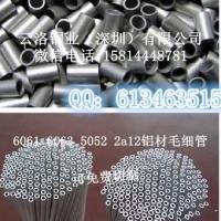 云洛现货316L不锈钢毛细管304L不锈钢精密毛细管