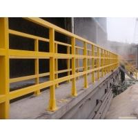 郑州玻璃钢围栏 美观又耐用