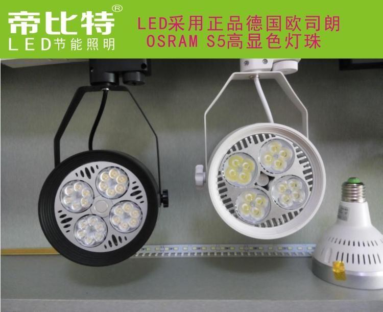 成都LED�道�� 珠��店射��par30展�d�舴��b店�艚瘥u��7