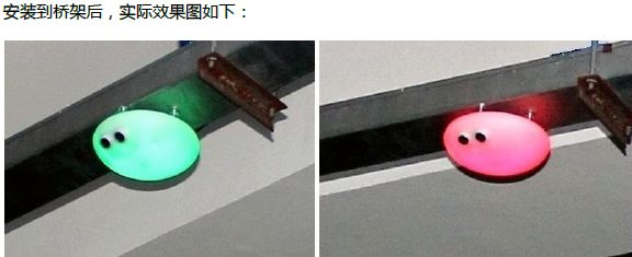 车位管理系统 车位探测器 车位管理指示灯