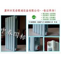 国标钢二柱散热器暖气片