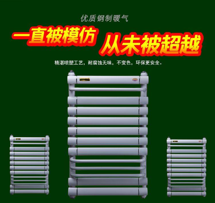 钢柱散热器冀州优质厂家为您免费提供样品