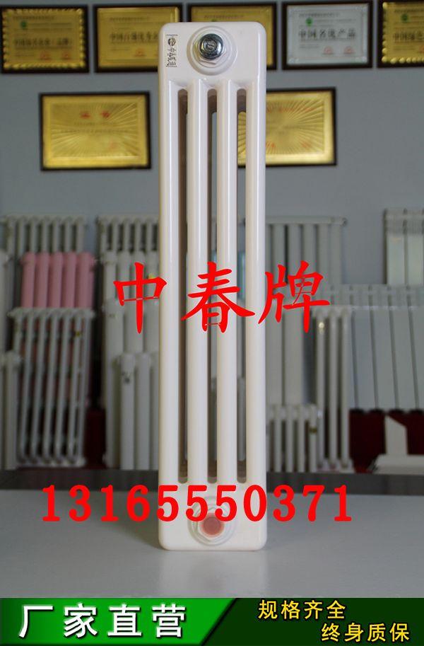 大量批发优质暖气片QFGZ406钢四柱暖气片