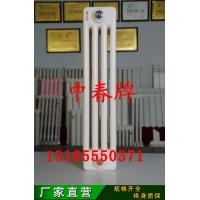 生产QFGZ416钢四柱暖气片厂家直销