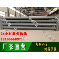 D133-5000-4 工业车间光排管暖气供应商