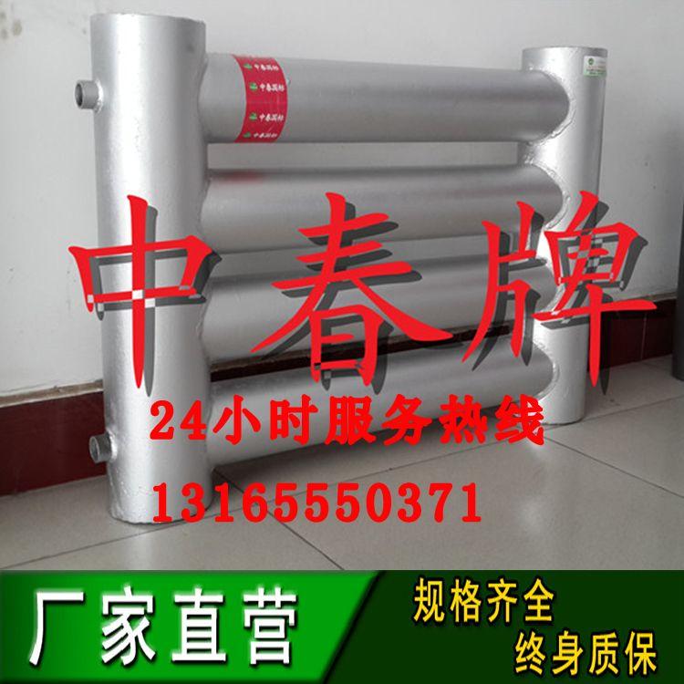 河北中春温室大棚光排管散热器 D133-2000-4