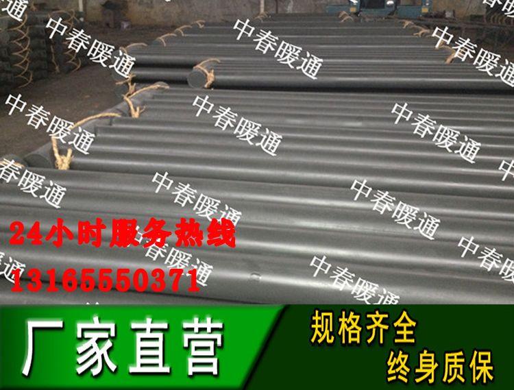 低碳钢光排管散热器--厂家直销