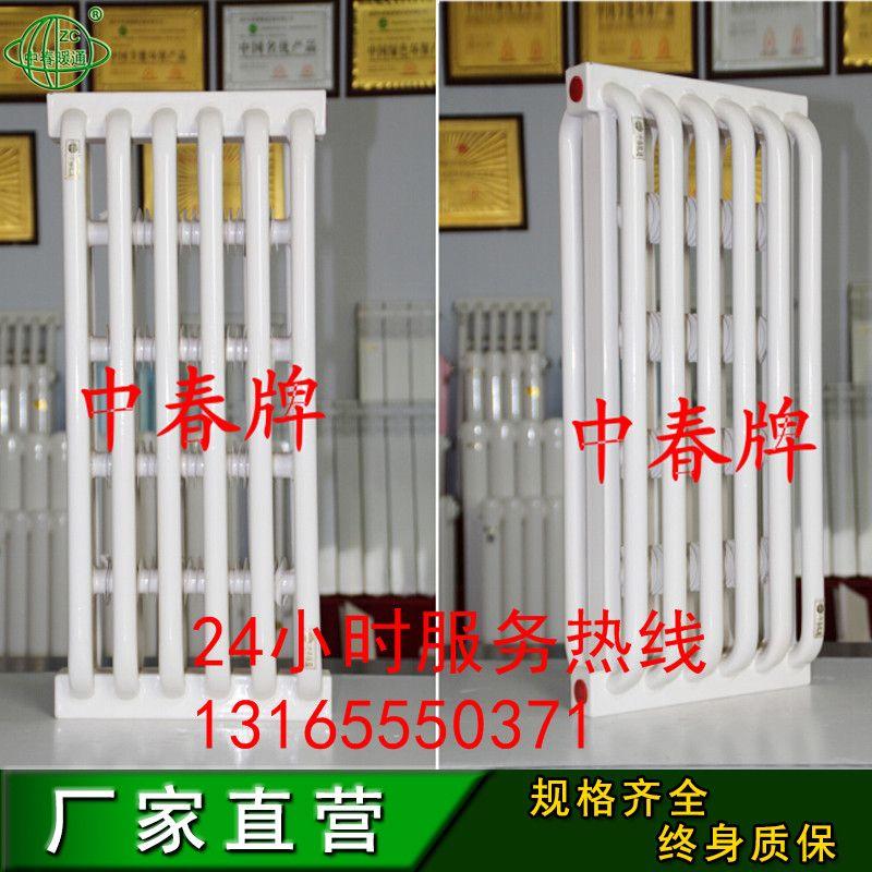 生产钢制弧管三柱散热器公司生产GZH3600