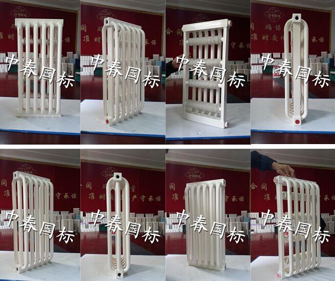 供应GH3-1.2三柱弧管散热器
