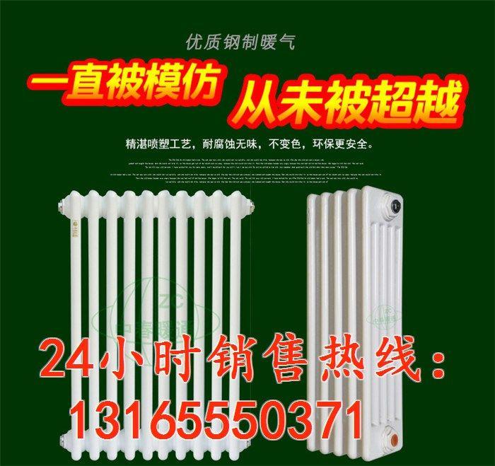 河北QFGZ506钢五柱暖气片供应商