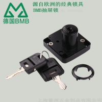 原装进口德国BMB抽屉锁、BMB家具锁、BMB家具五金配件