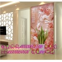 诗韵富贵牡丹瓷砖仿玉石浮雕沙发墙背景
