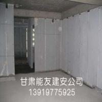 供甘肃硅酸钙隔墙板和兰州水泥发泡隔墙板批发