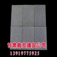 供兰州硅酸钙隔墙板和甘肃硅酸钙板报价