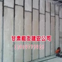 供银川新型轻质隔墙板和宁夏轻质石膏隔墙板价格