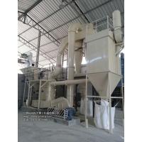 桂林航大重工325目方解石粉用HD-1280雷蒙磨