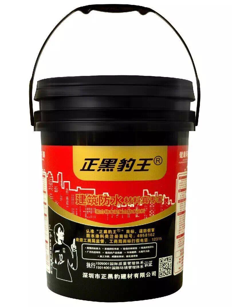HHD聚合物 k11 聚氨酯防水涂料