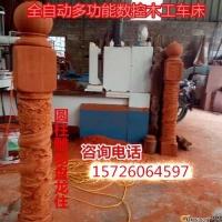迈腾机械MTMC-150数控木工车床