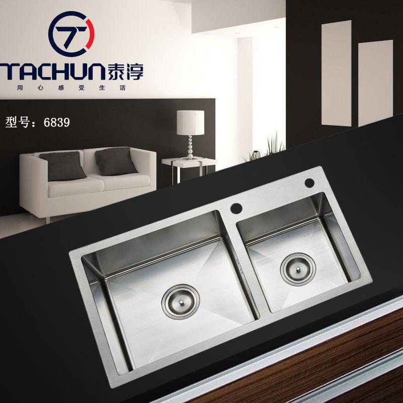 泰淳304不锈钢厨房水槽 手工盆双槽