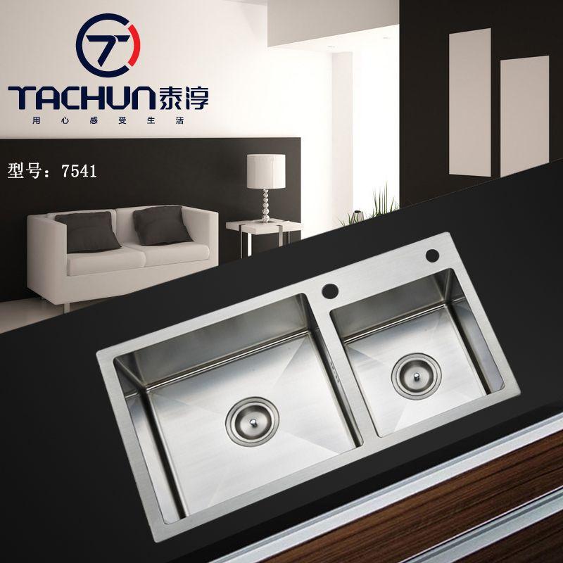 厨房双槽手工盆加厚不锈钢洗菜盆304不锈钢双槽手工洗菜盆