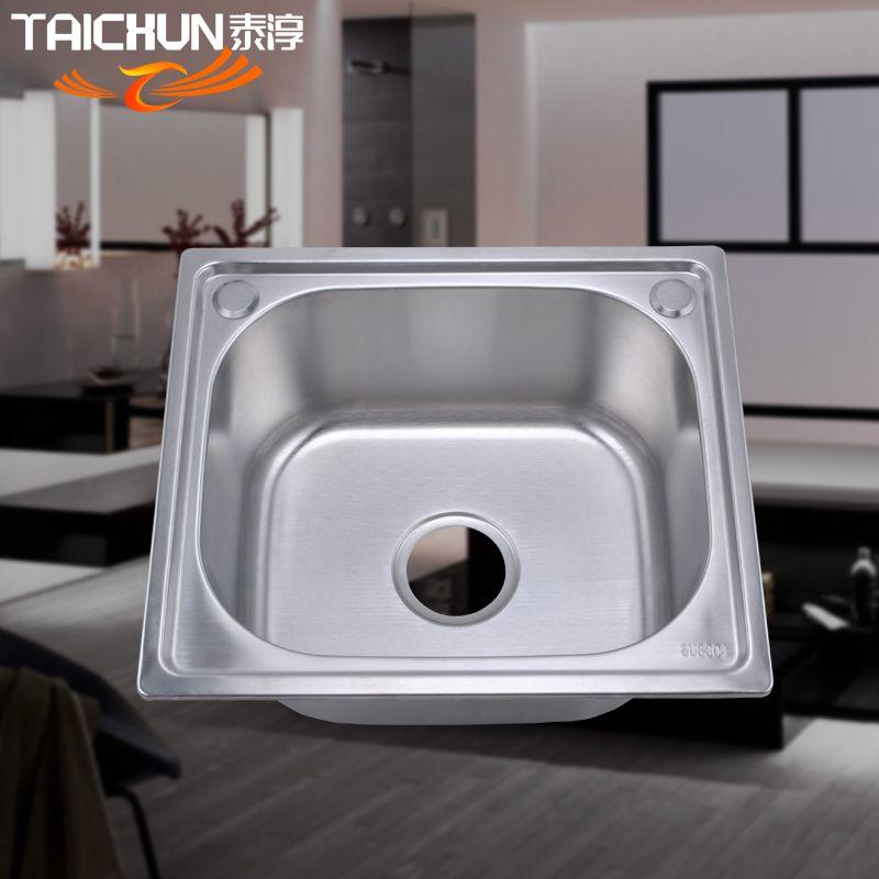 泰淳SUS304不锈钢家用水槽 厨房不锈钢单水槽