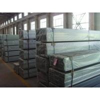 忠旺北京铝材