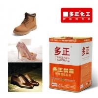多正胶粘剂 厂家批发供应高粘度无三苯PU胶800N 鞋材胶水