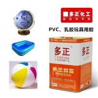 现货供应多正胶水塑胶类玩具用胶HN-700N环保胶水沙滩球充