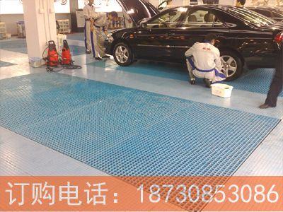 洗车排水板、洗车网格板、洗车漏水板