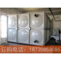 组合玻璃钢水箱生产基地 玻璃钢水箱加工定制
