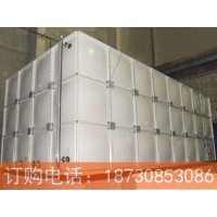 玻璃钢水箱合同 玻璃钢水箱标准 玻璃钢水箱规格