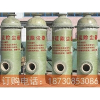 小型脱硫除尘器  脱硫除尘器公司