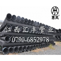 HDPE双壁波纹管厂家直销DN225-DN800