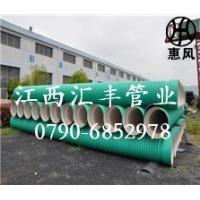 聚丙烯增强双壁波纹管 质量保证 货真价实