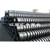 电热熔HDPE缠绕增强管规格齐全