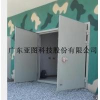 密闭门品牌亚图科技 湛江防潮密闭门 保密门